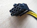 Кабель Переходник питания видеокарт 2 Molex to 8 pin PCI-Express 18AWG, фото 3