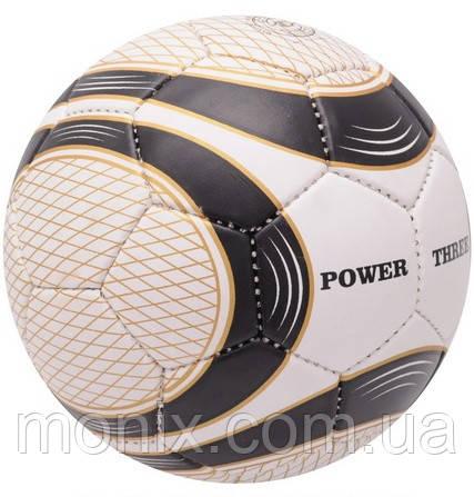Футбольный мяч Power Three - Интернет-магазин Моникс в Львове acf7188ec7d32