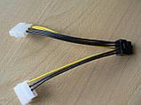 Кабель Переходник питания видеокарт 2 Molex to 8 pin PCI-Express 18AWG, фото 4