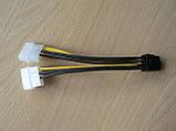 Кабель Переходник питания видеокарт 2 Molex to 8 pin PCI-Express 18AWG, фото 6