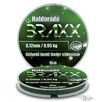 Тонущий шнур  Haldorado BRAXX Pro
