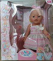 Кукла-пупс Baby Born, Оригинал, девять функций. 8006-1-3.