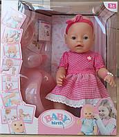 Кукла-пупс Baby Born, Оригинал, девять функций. 8006-1