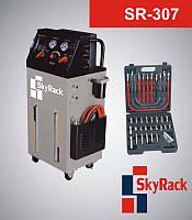 Установка для замены масла в коробке передач SkyRack SR-307