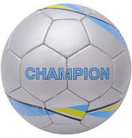 Футбольный мяч Champion