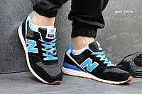 Мужские кроссовки New balance 996, черные с голубым / кроссовки мужские Нью Беланс 996, сетка + замша, модные
