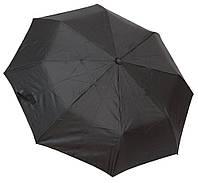 Однотонный женский зонт F310SL black