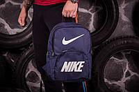 Городской рюкзак спортивный, для ноутбука, мужской, женский, портфель, сумка Nike