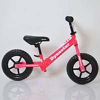 Беговел детский B-1 Pink (12дюймов).