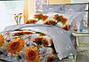 Постельное бельё полуторное 150*220 (6197) полиэстер