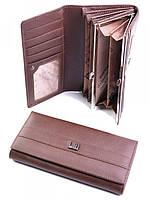 Красивый женский кошелек из кожи коричневый A0001-H