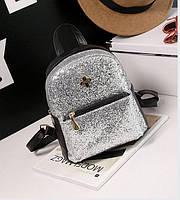 Маленький рюкзак серебряный, золотой