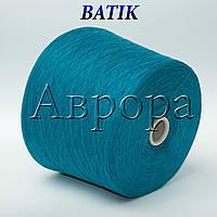 BATIK (8- кашемир, 47- меринос, 30- вискоза, 15-PA, 1500м/100г)