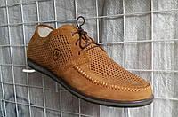 Мужские туфли Maxus с натуральной кожи стильные