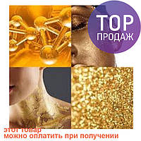 Золотая маска golden facial mask mineral