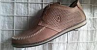 Туфли мужские Maxus с натуральной кожи стильные