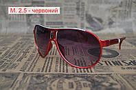 Детские солнцезащитные очки. Красного цвета, фото 1