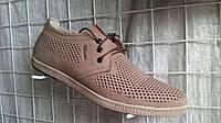 Туфли мужские Maxus натуральная кожа спорт