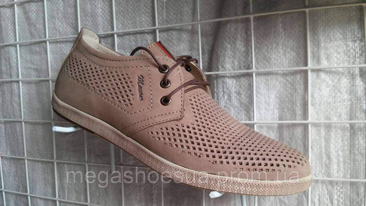 dce090e3d090 Туфли мужские Maxus натуральная кожа спорт - Интернет-магазин украинской  обуви MegaShoes в Киеве