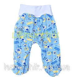 Повзунки-штанці на гумці 100% бавовна 56, 62 р-н, блакитні