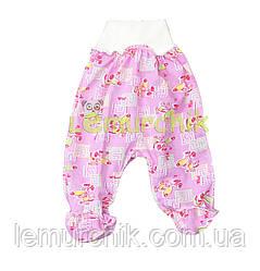 Повзунки-штанці на гумці 100% бавовна 56, 62 р-н, рожеві