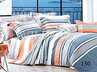 Евро комплект постельного белья сатин-твил 130