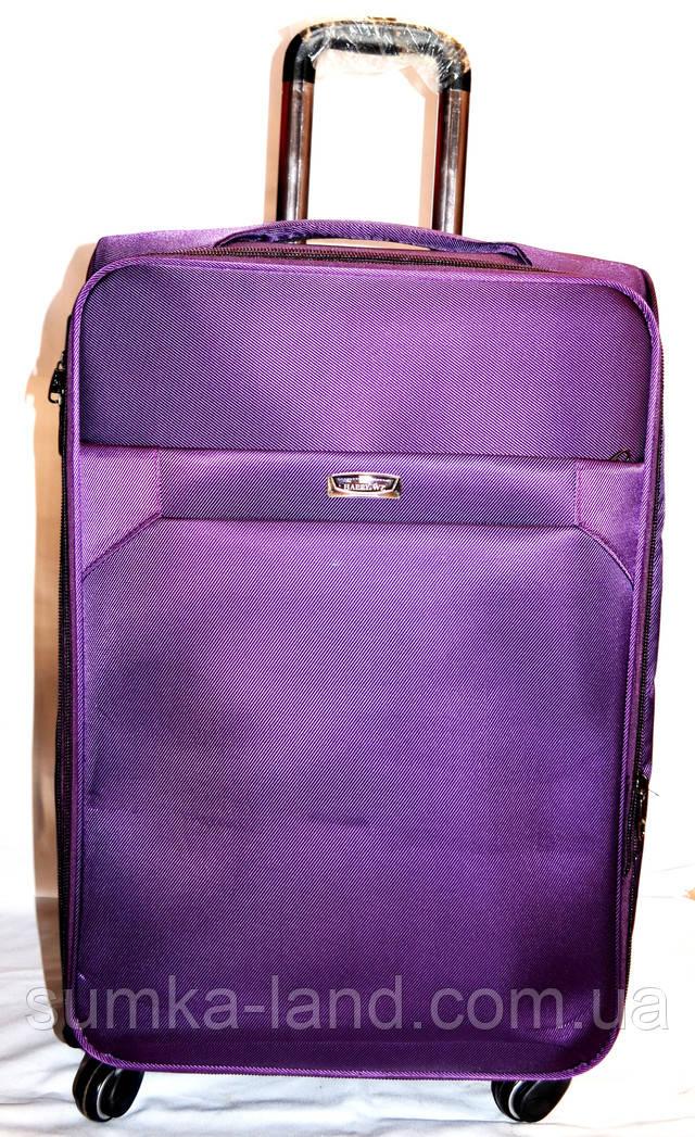 Чемоданы на колесах харьков цена барабашова рюкзаки до 500 рублей