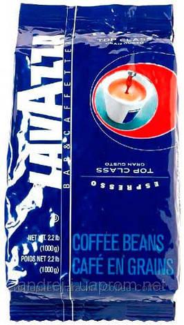 """Кофе в зернах """"Lavazza Top Class"""", 1 кг, фото 2"""