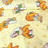 Бязь желтая с мишками в пижамах на облаках, звездах и луне