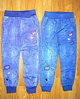 Спортивные брюки для девочек оптом, Grace, 98-128 рр