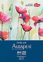 """Папка для акварели А4, 20 листов, серия """"Цветы"""""""