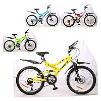 Велосипед двухколесный M2009MIX Profi, 20 дюймов