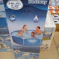 Каркасный бассейн фирмы Бествей 2.44 на 61см