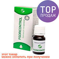 Psoricontrol - капли от псориаза (Псориконтрол)