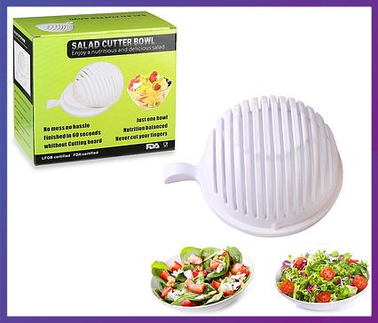 Миска для салату, овочерізка Salad Cutter Bowl, фото 2
