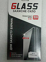 Захисне скло 2.5 D IPHONE 7+ PLUS