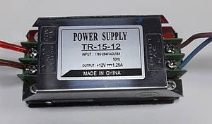 Блок питания 12V-15W-1,25А