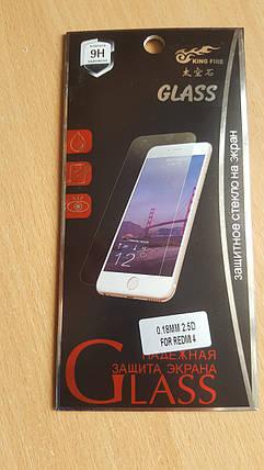 Защитное стекло на Xiaomi Redmi 3S 0.18мм 9Н 2.5D, фото 2