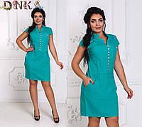 Платье с карманами № д 4735 гл