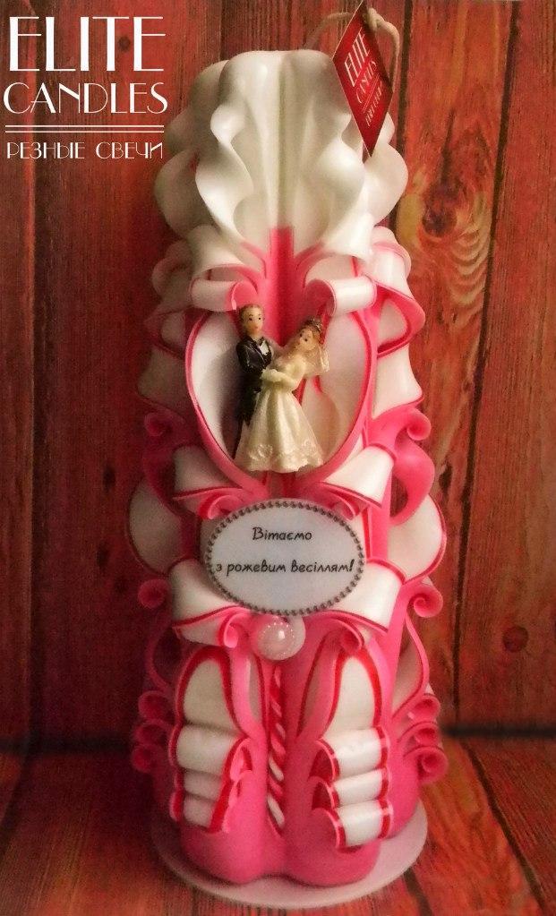 Розовая свадебная именная резная свеча ручной работы.