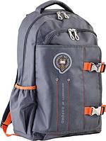 Рюкзак подростковый Oxford OX 302 серый 30*47*14.5см, 554009
