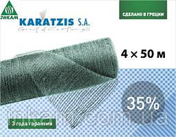 Сетка затеняющая Karatzis 35% 4 м х50 м