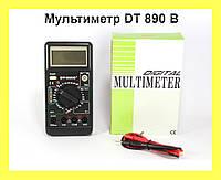 Мультиметр DT 890 B!Опт