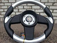 Руль автомобильный №573 (цвет сильвер)., фото 1