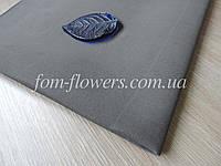 Фоамиран Иранский Черный, 60х35 см