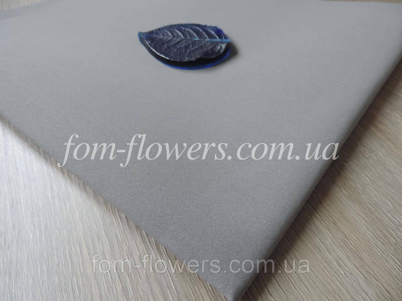 Фоамиран Иранский Мокрый асфальт, 60х35 см
