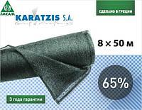 Сетка затеняющая Karatzis 65% 8 м х 50 м