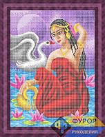 Схема для вышивки бисером - Девушка и лебедь, Арт. ЛБп3-66