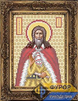 Схема для вышивки бисером иконы Илья (Илия) Святой Пророк (ИБ5-013-1)