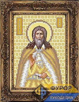 Схема для вышивки бисером иконы Илья (Илия) Святой Пророк (ИБ5-013-2)